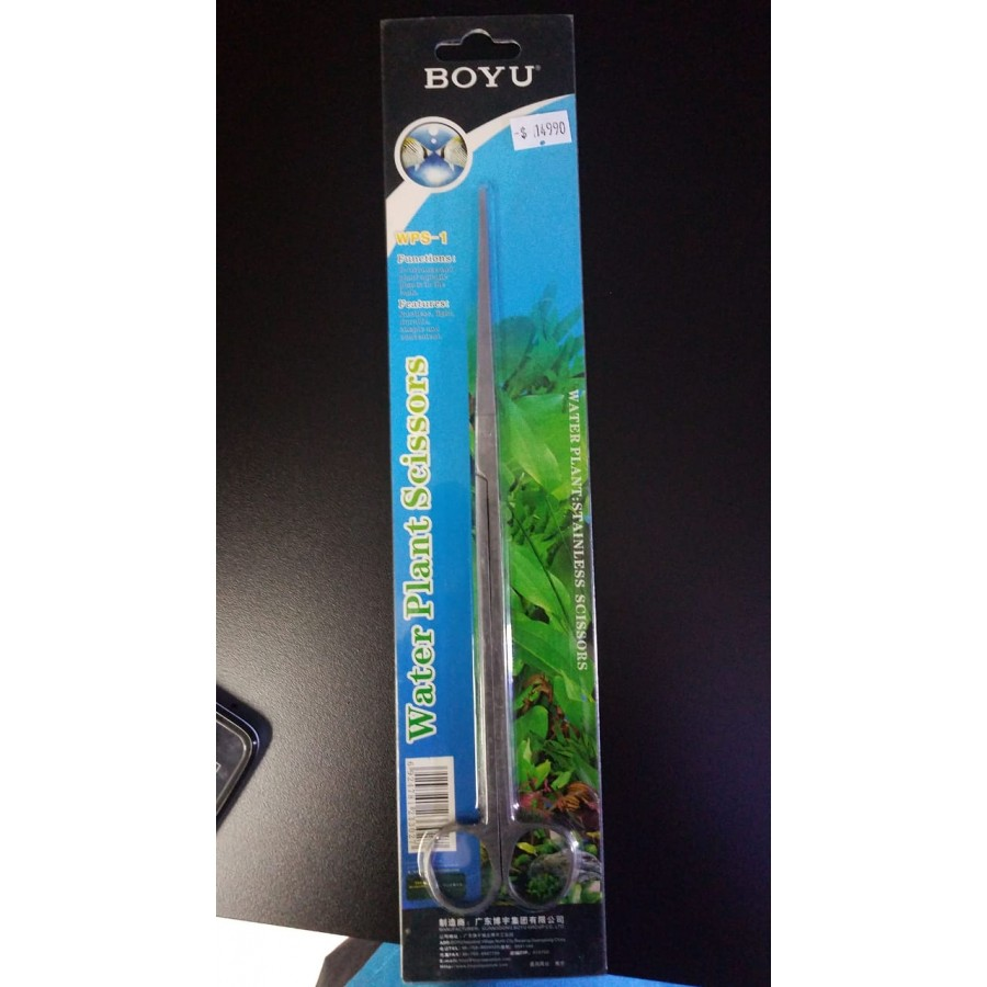 Tesoura Reta 25cm Inox Boyu - Water Plant- Wps-1